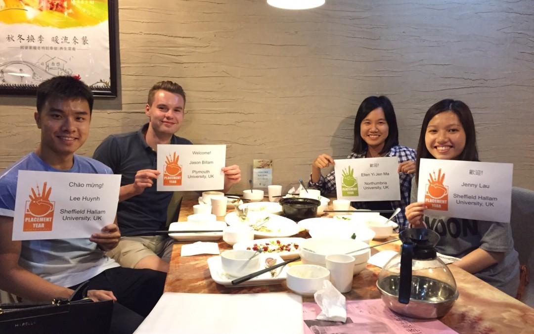 Paid Hotel Internships in China: Spring – Summer 2016